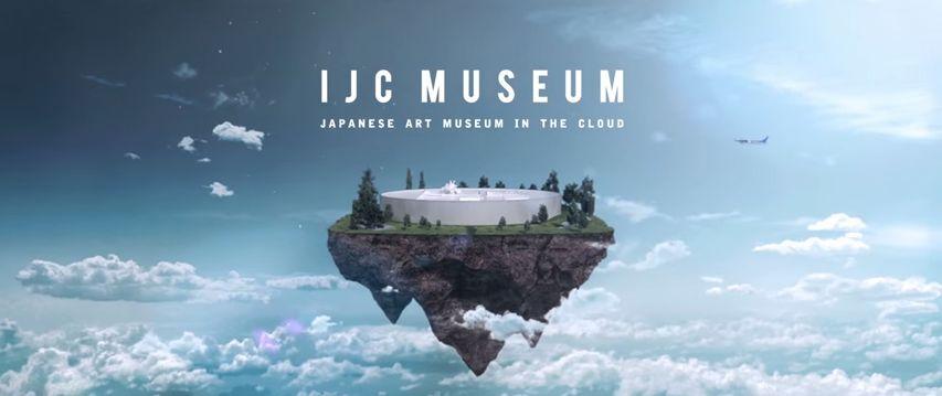 IJC Museum