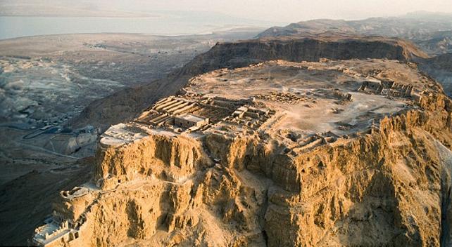 Masada_eye