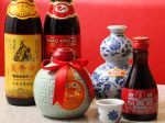 Shaoxing wine_eye
