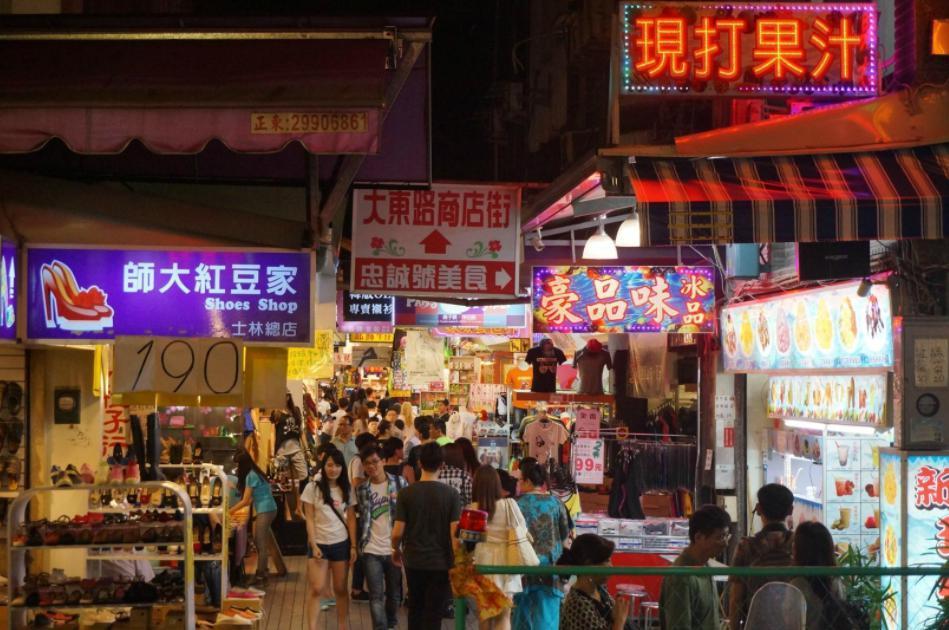台湾でやりたいこと12