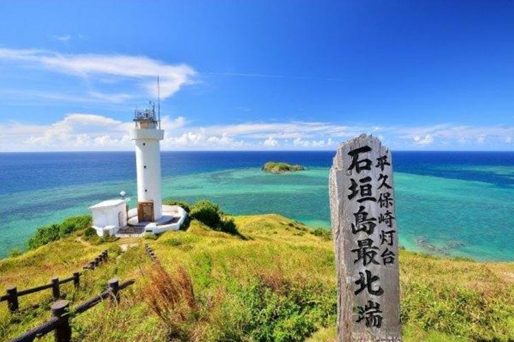 沖縄県30