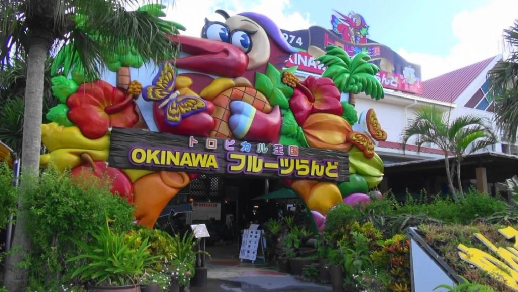 沖縄県56