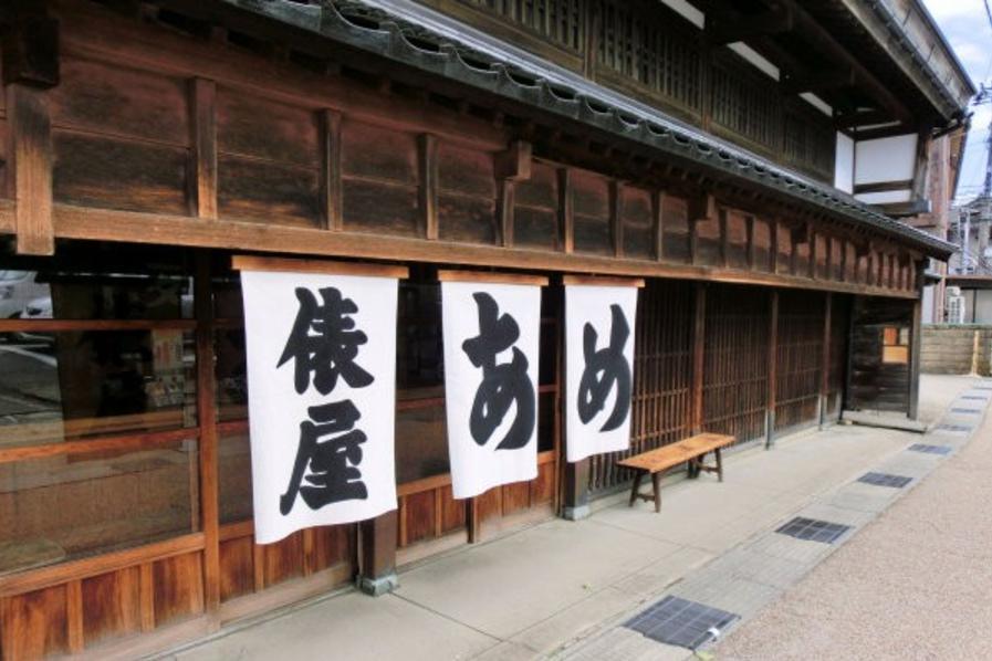 石川県13