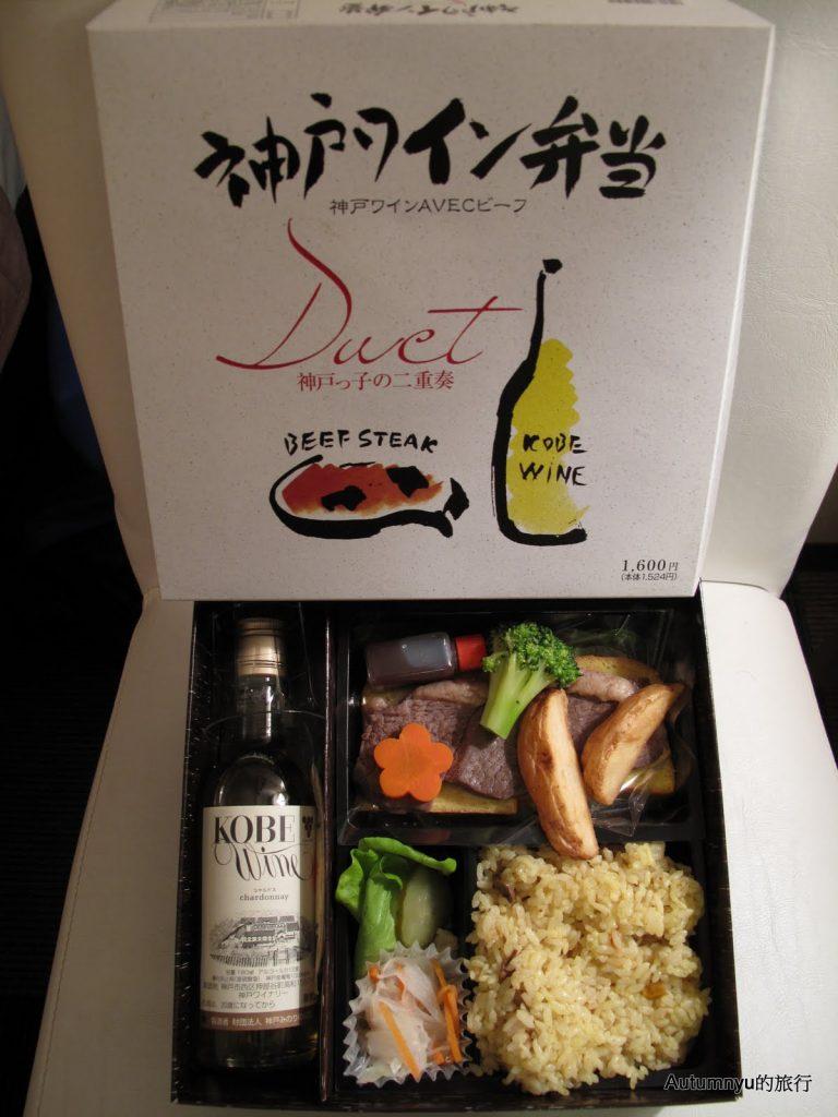 神戸ワイン弁当1