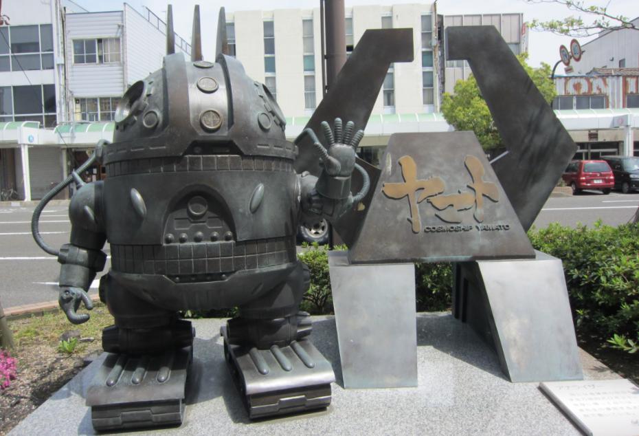 福井県47