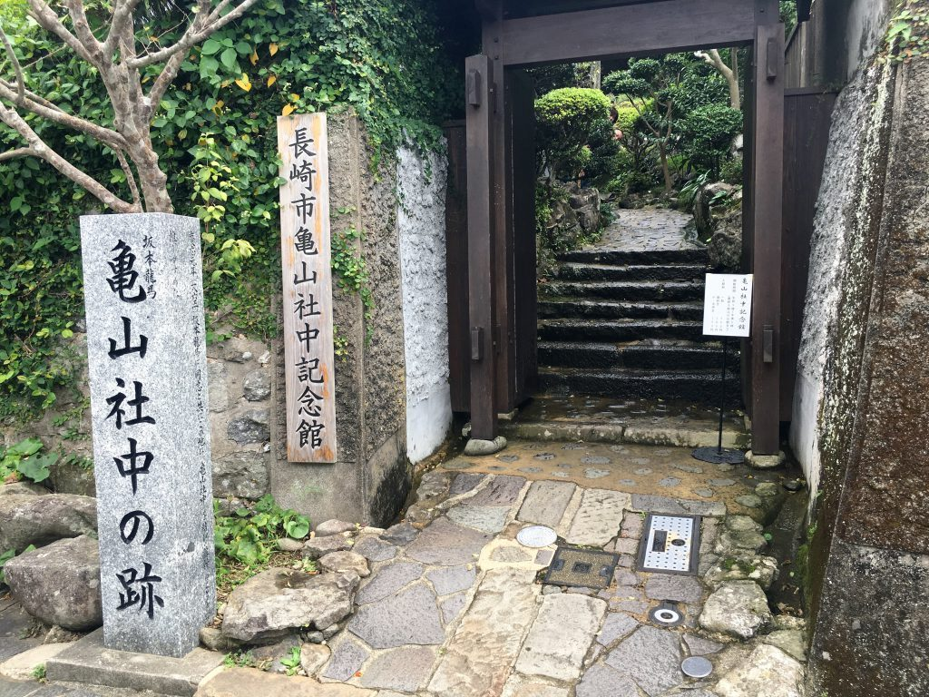 長崎県26
