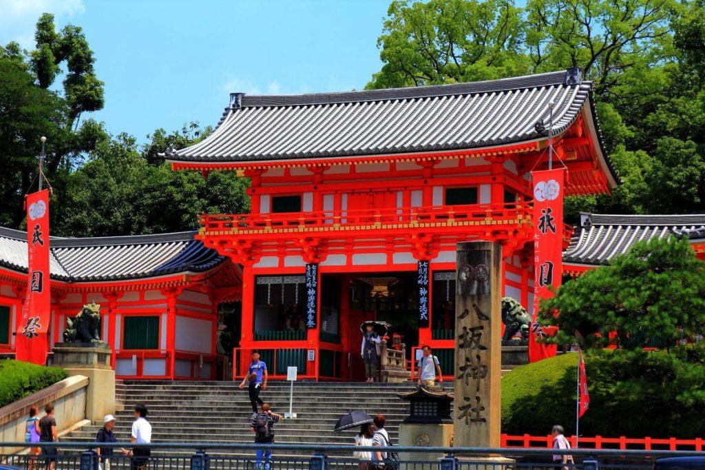 京都 デート0
