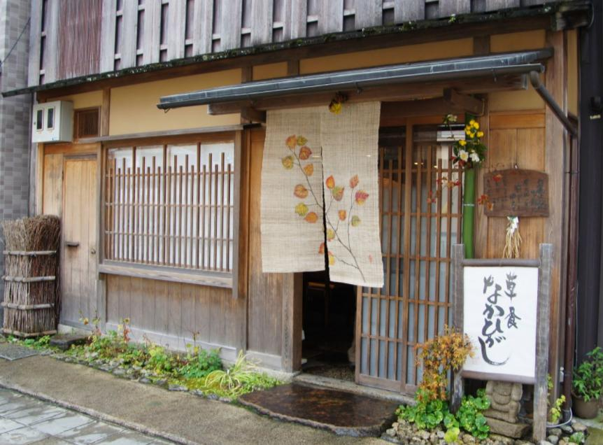 京都 デート19