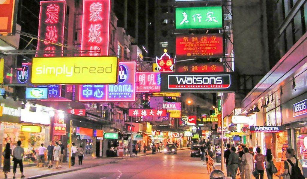 香港 グルメ15