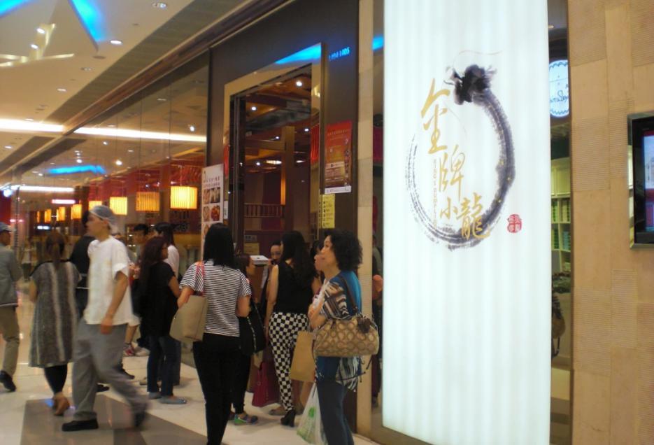 香港 グルメ2