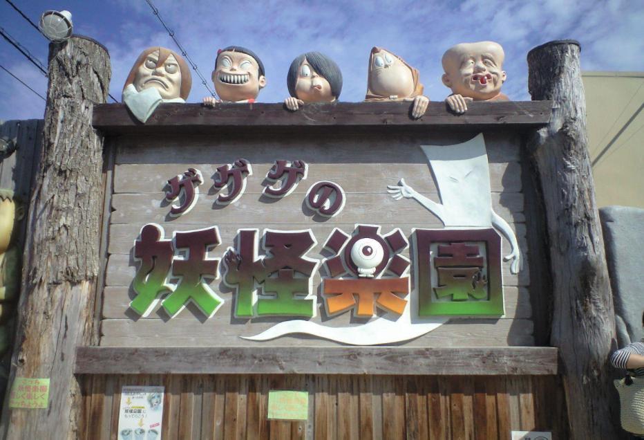 鳥取県15