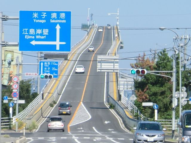 Eshima_bridge