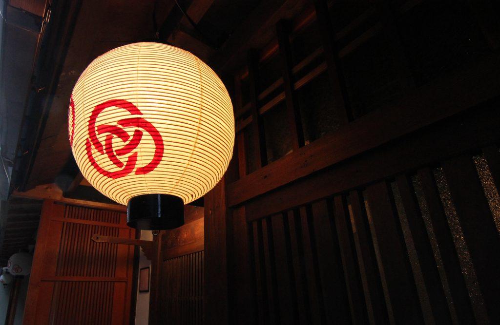 Sakura_an2