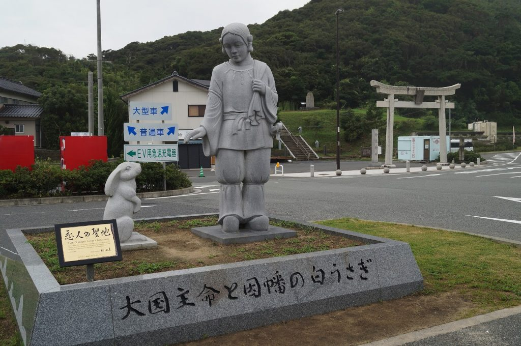Shirato