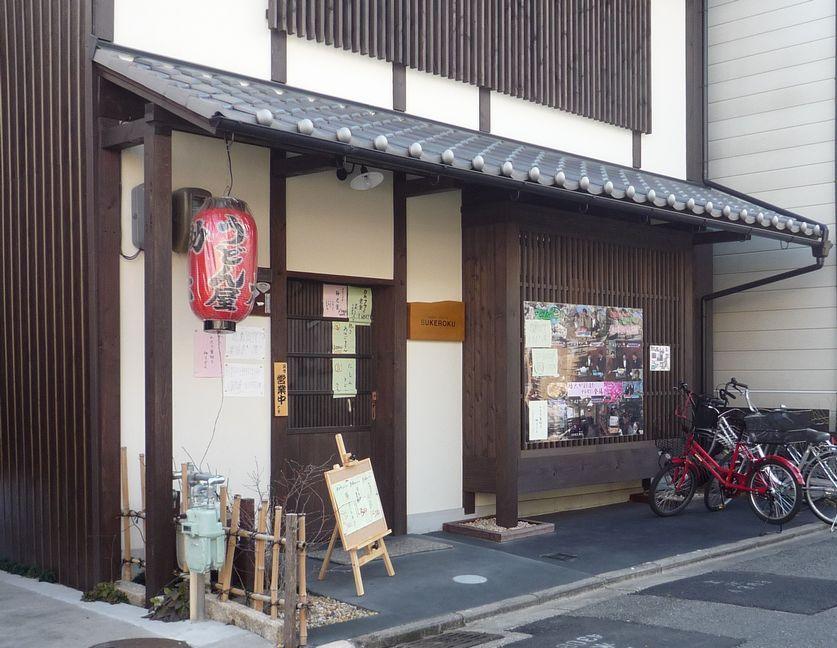Sukeroku