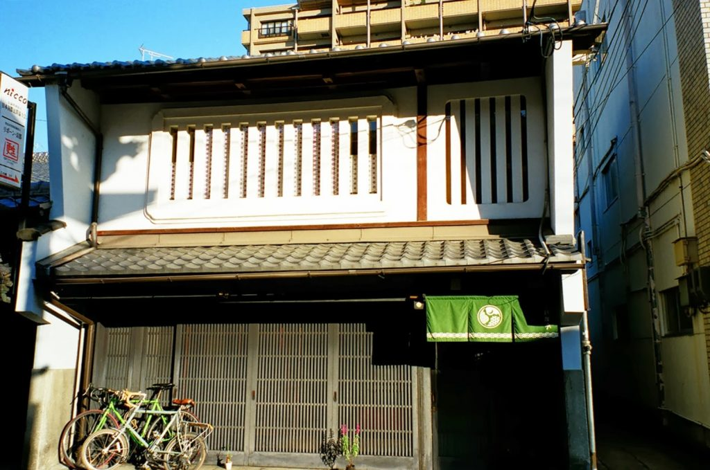 Taikoya