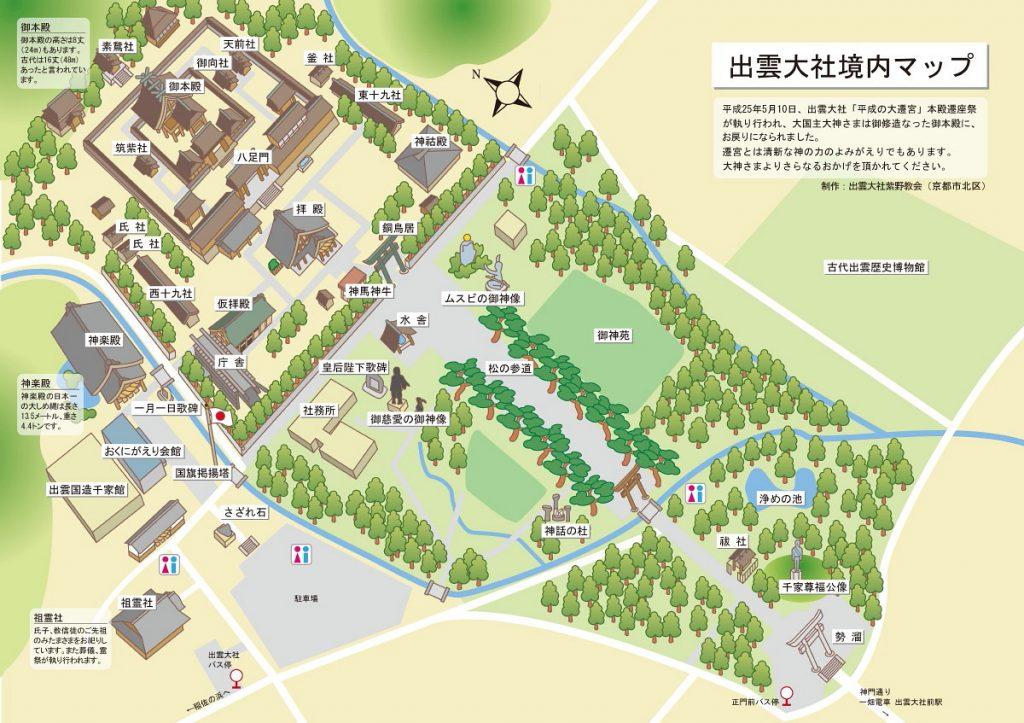 izumo_map