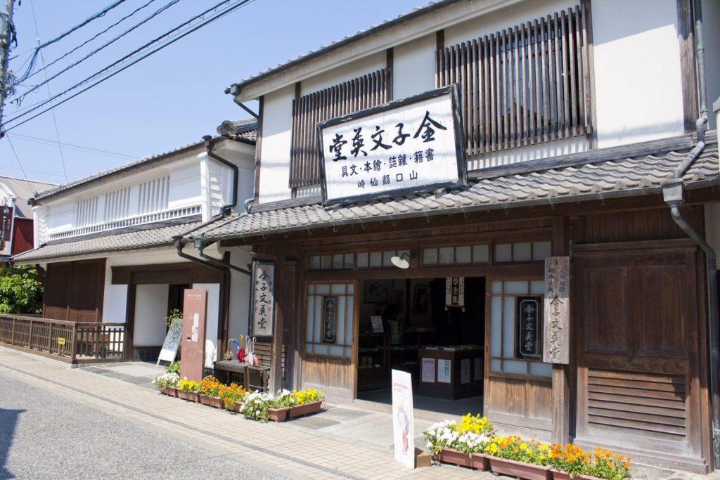 yamaguchi_19