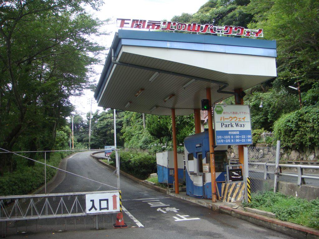 yamaguchi_34