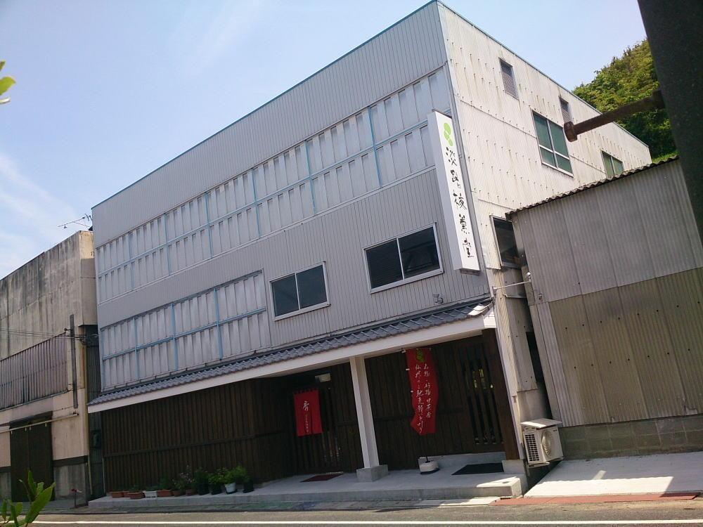 awajishima_29