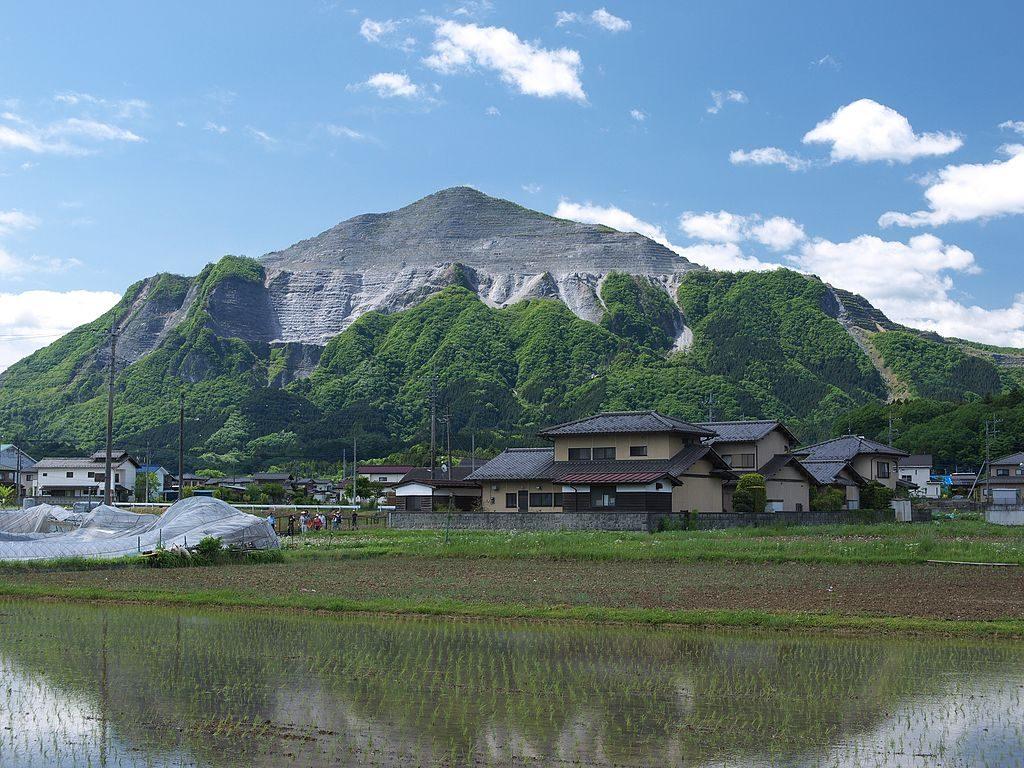 Bukoyama