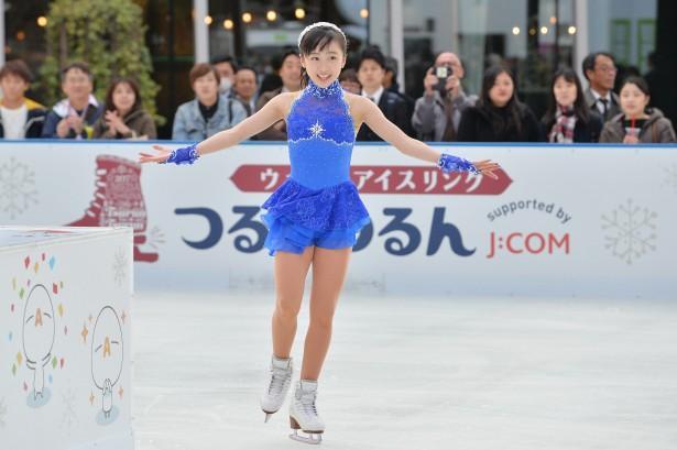 Miyu Honda