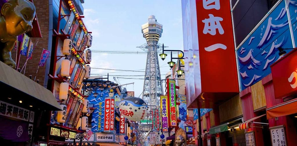 tsutenkaku_eye
