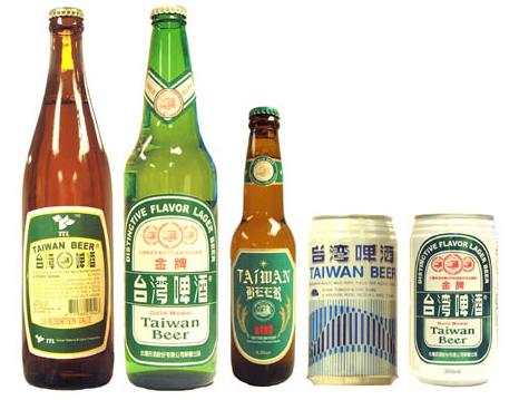 いろいろな台湾ビール