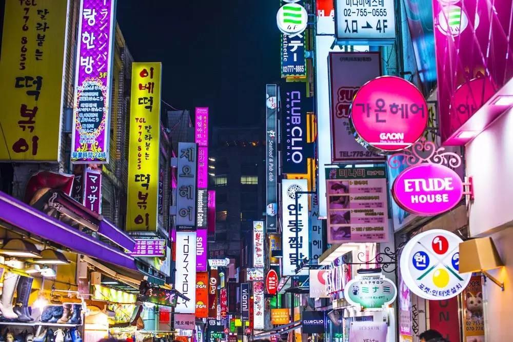 ソウルの繁華街明洞(ミョンドン)