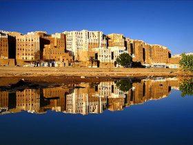 """Reflection of Shibam - """"Manhattan of the desert"""""""