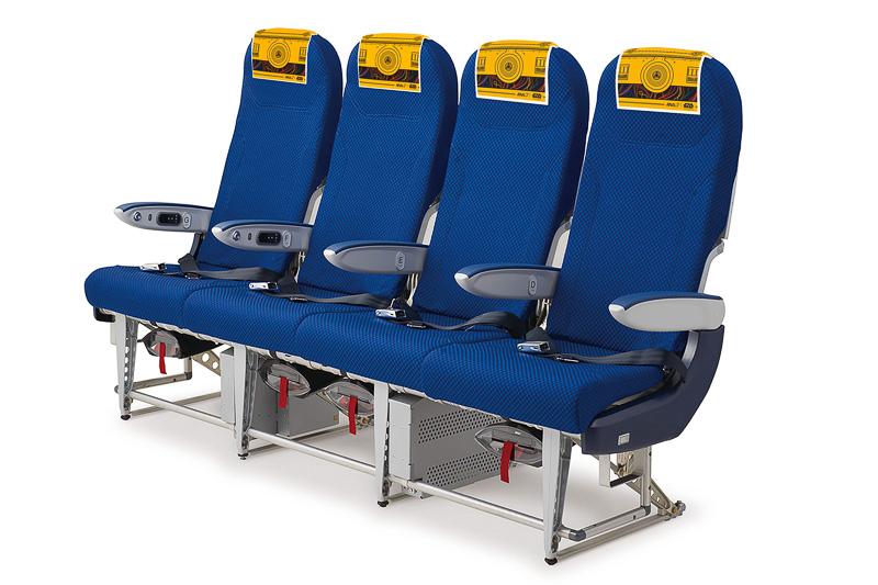SW_seats