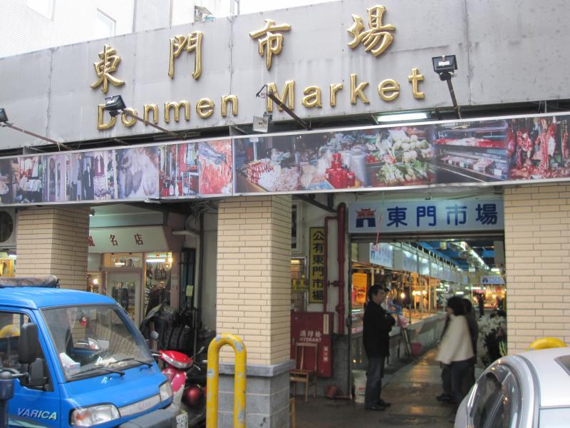 台湾でやりたいこと11