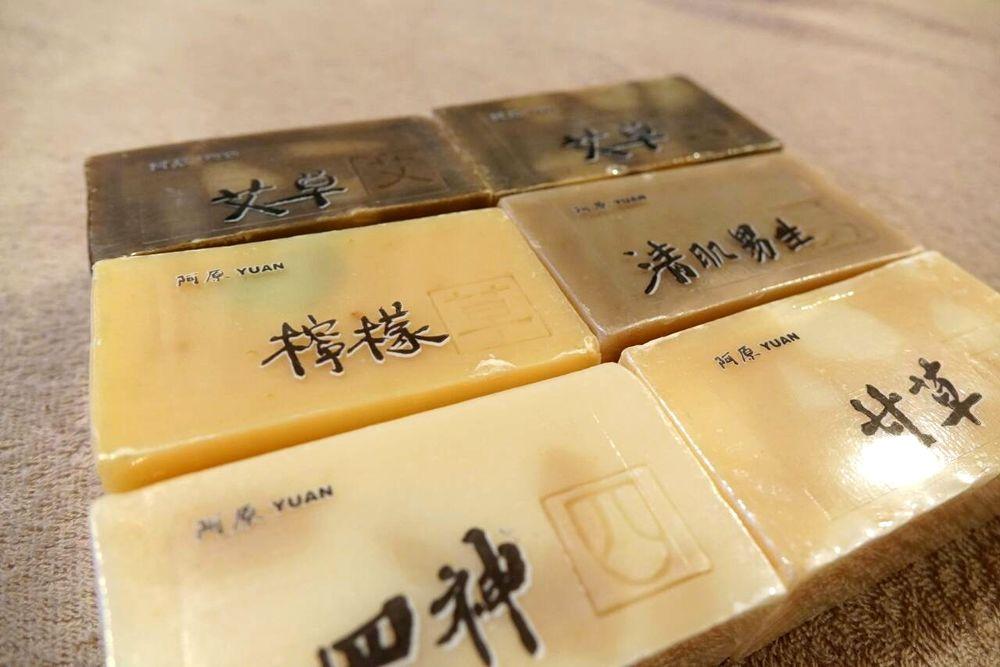 台湾の土産7