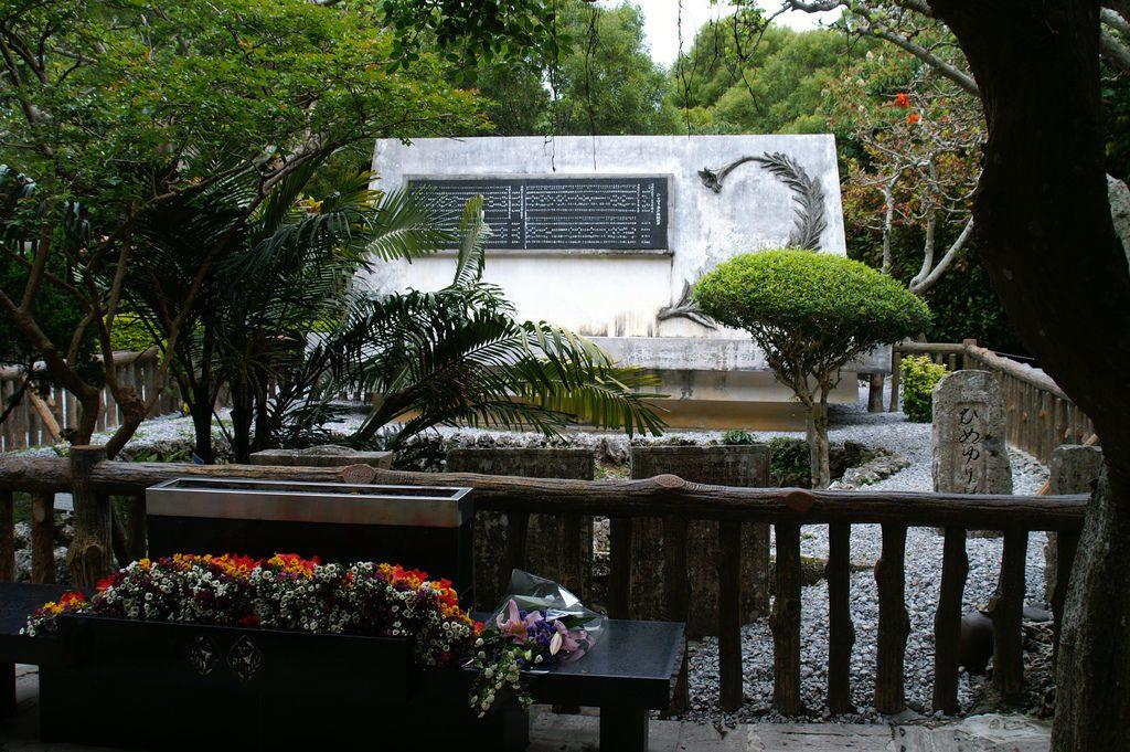 沖縄県33