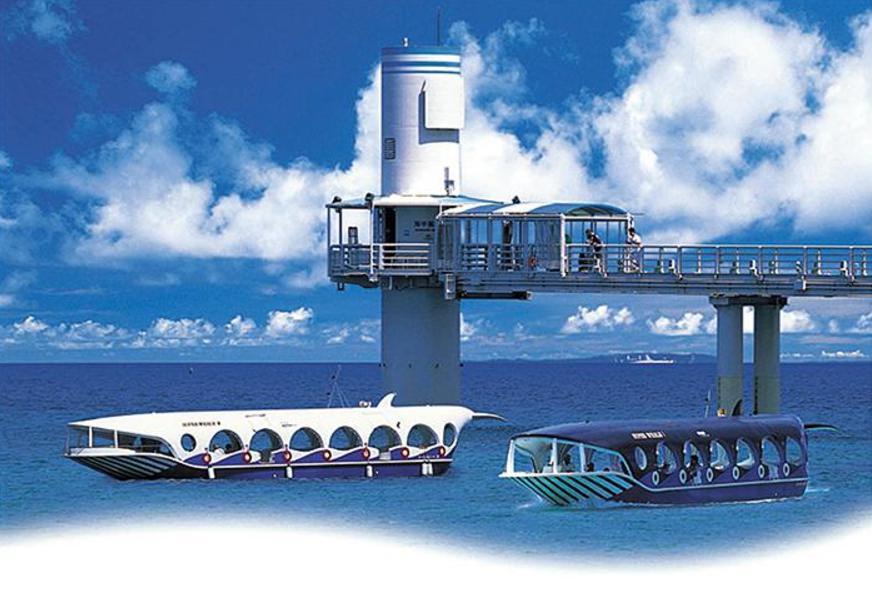 沖縄県54
