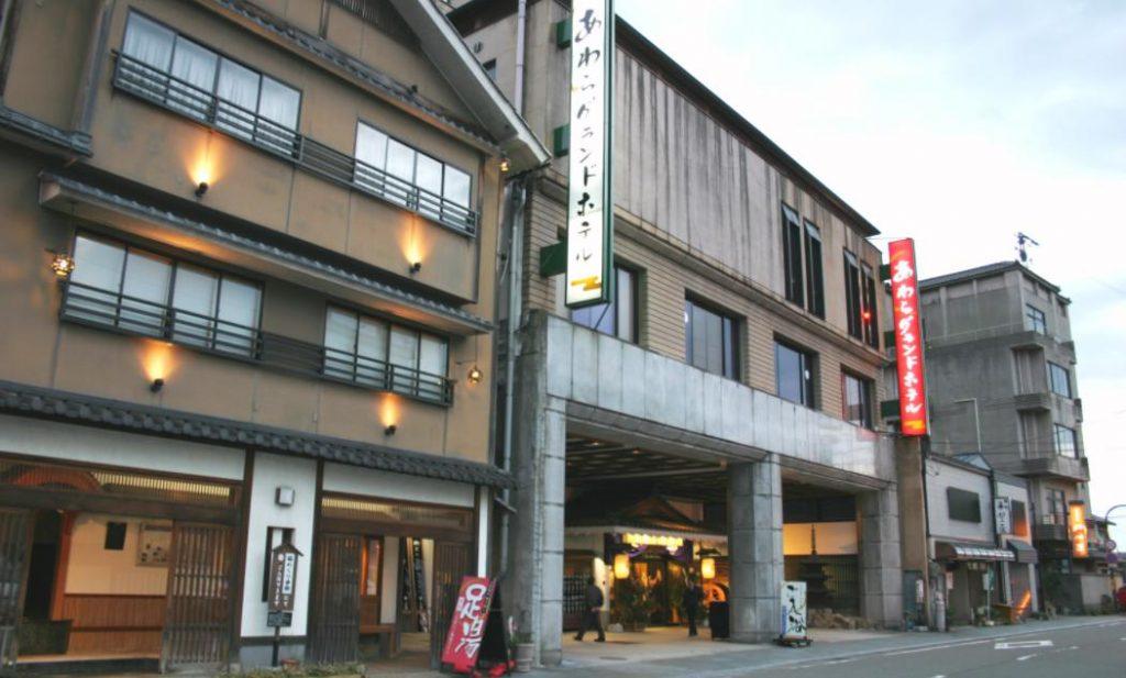 福井県13