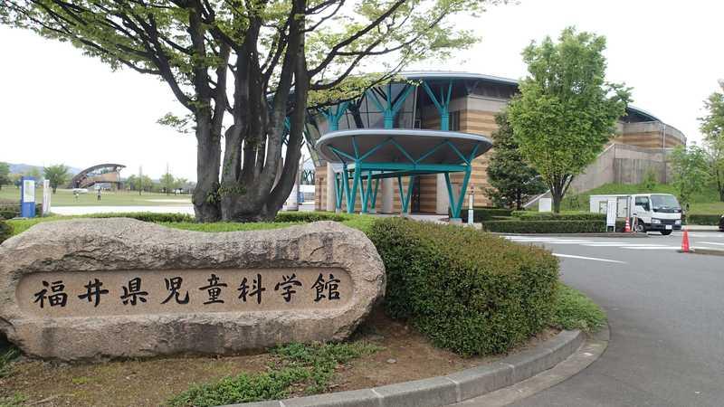 福井県24