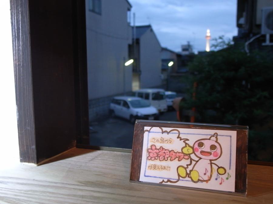 Chikayoshi2