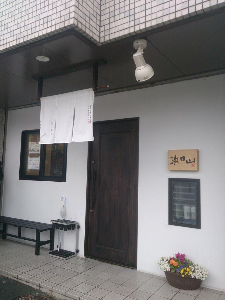 hamamatsu_5