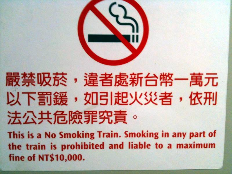 non_smoking