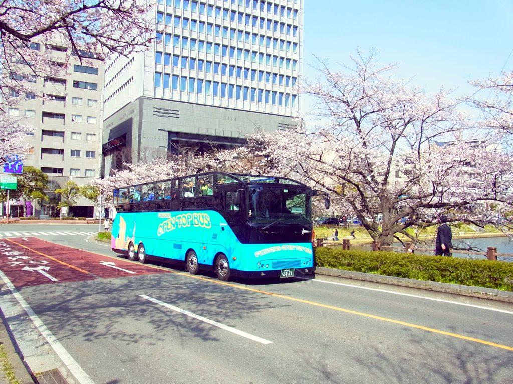 fukuoka_37.2