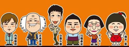 画像:MBS よしもと新喜劇http://www.mbs.jp/shinkigeki/