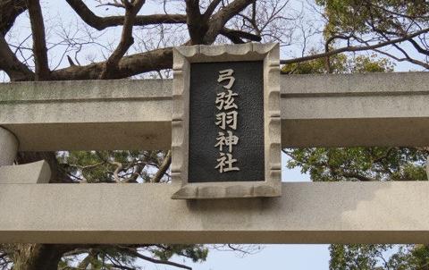 Yuzuruha_eye