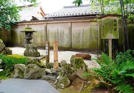 shrine_3
