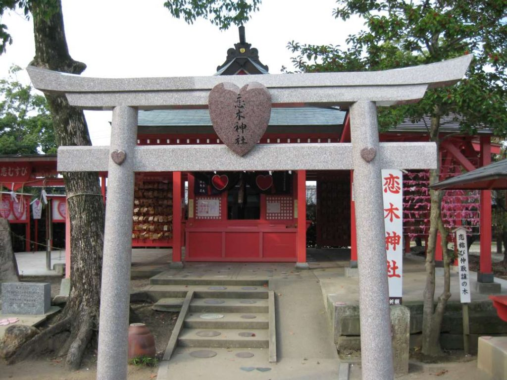 shrine_eye