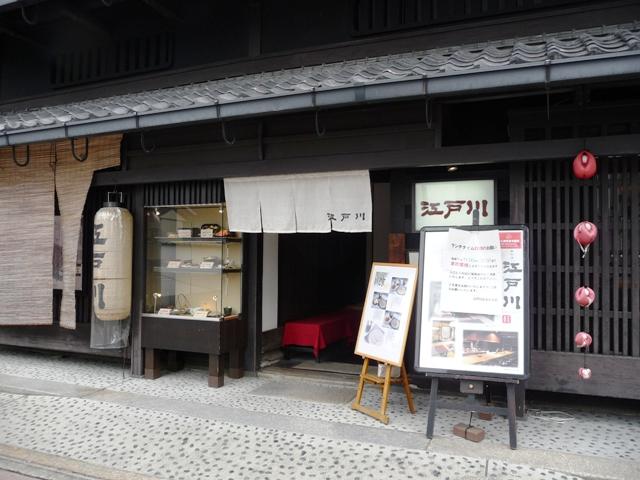 cafe_2.1