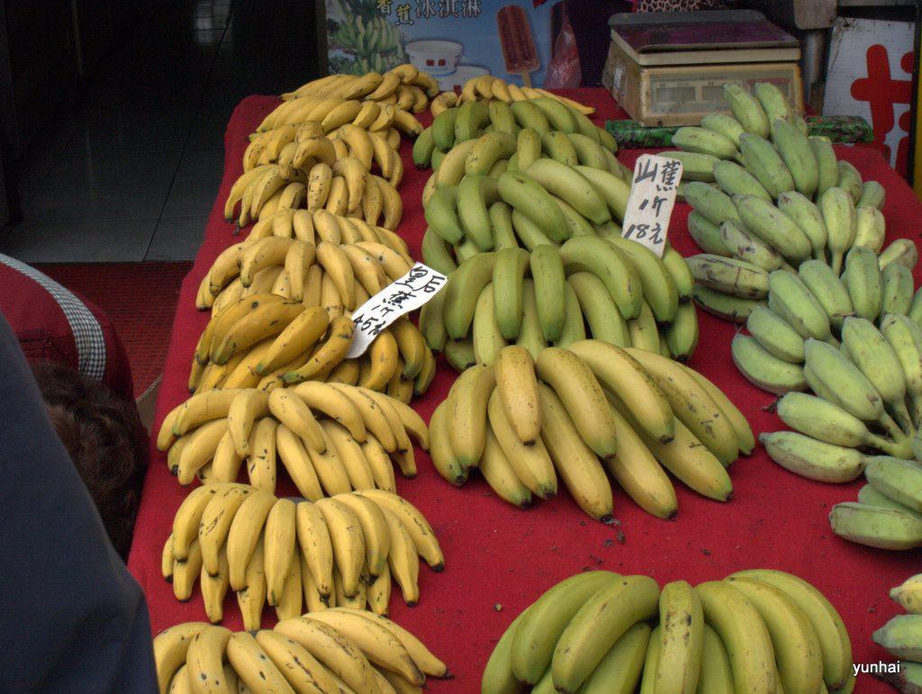 fruits_4.1