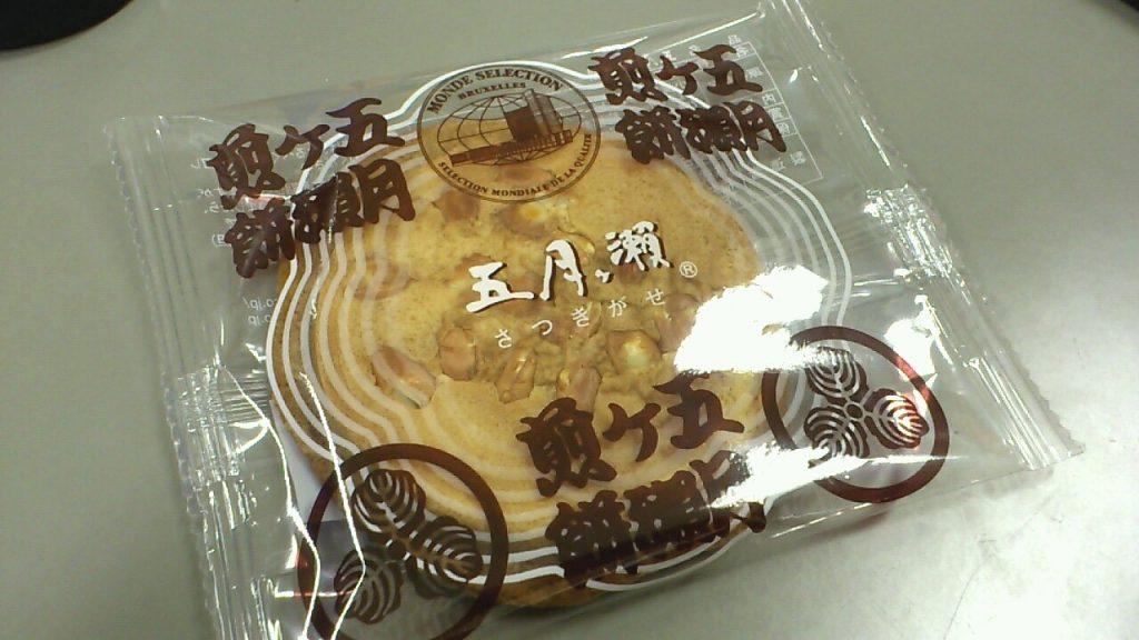 fukui_gift_1.1