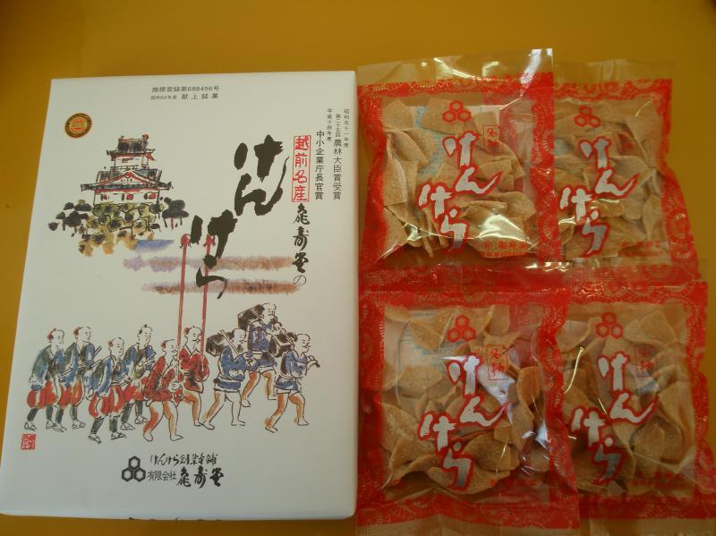 fukui_gift_14.1