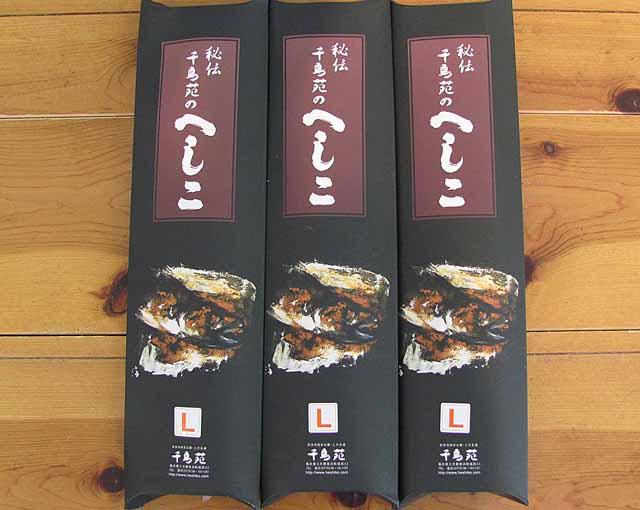 fukui_gift_15.1